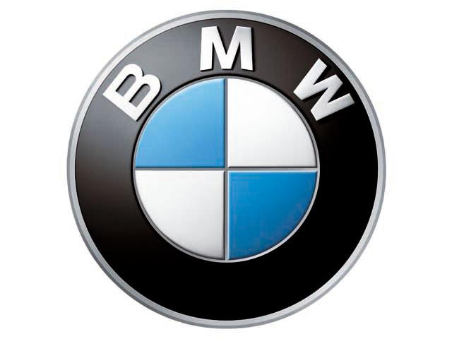 Success Stories - BMW Logo - Logistics